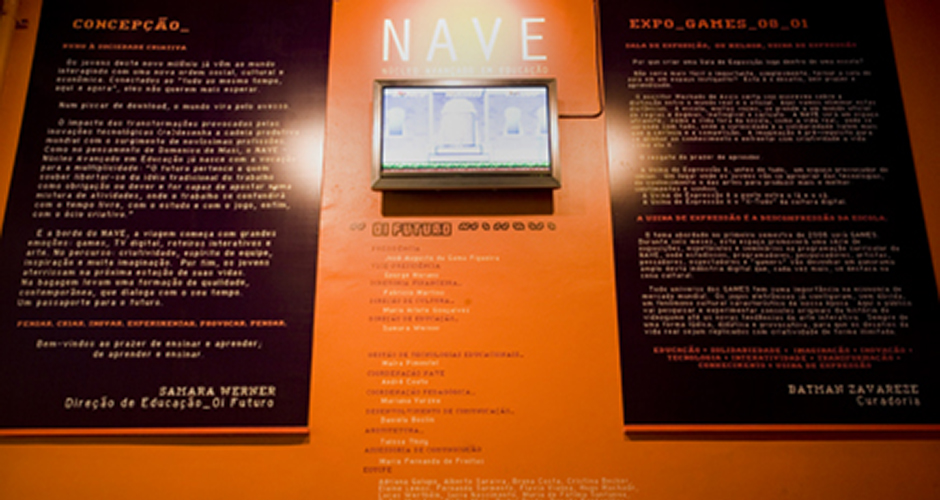 img_nave_06