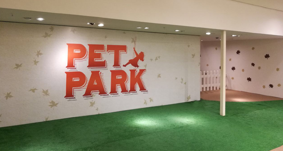 img_Pet Park Fashion Mall_01