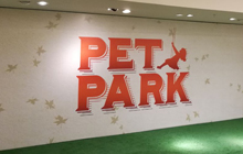 thumb_Pet Park Fashion Mall_01